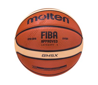 Мяч баскетбольный BGM5X №5, FIBA approved, фото 1