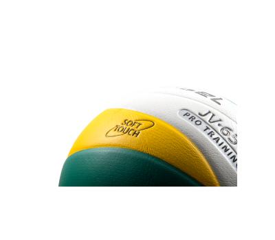 Мяч волейбольный JV-650, фото 2