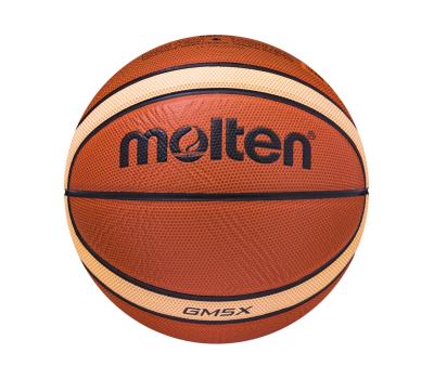Мяч баскетбольный BGM5X №5, FIBA approved, фото 3