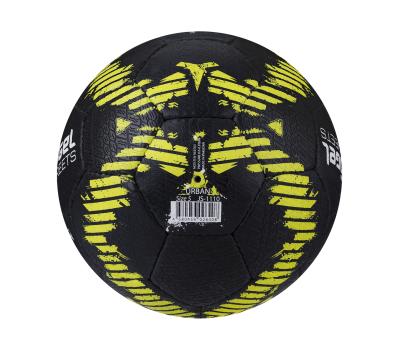 Мяч футбольный JS-1110 Urban №5, фото 4