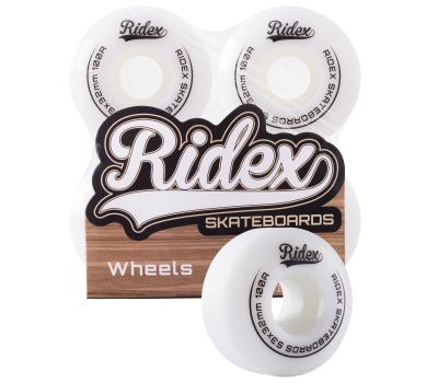 Комплект колес для скейтборда SB, 53*32, белый, 4 шт., фото 1