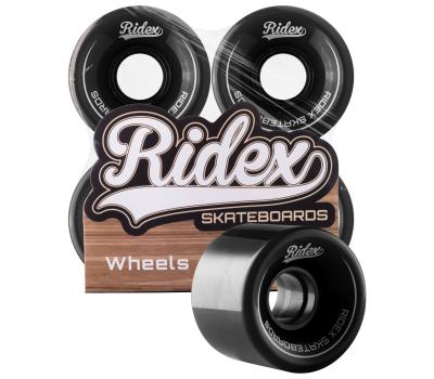 Комплект колес для круизера SB, черный, 4 шт., фото 1