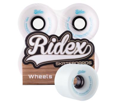 Комплект колес для лонгборда SB, белый, 4 шт., фото 1