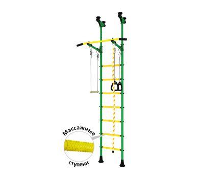 DSK Распорный с регулировкой (с массажными ступенями) Зеленый/Желтый ДСКМ-2-7.06.Г6.410.14-24, фото 1