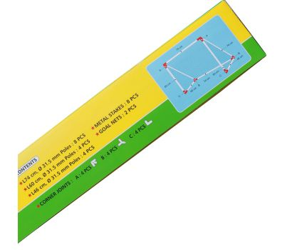 Ворота пластиковые DFC mini х 2 GOAL7219AS, фото 2