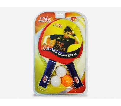Набор для настольного тенниса DOUBLE FISH СК-303: 2 ракетки, 3 мяча, фото 1